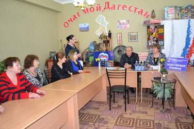 День работников культуры с главой города в Центральной Библиотеке.